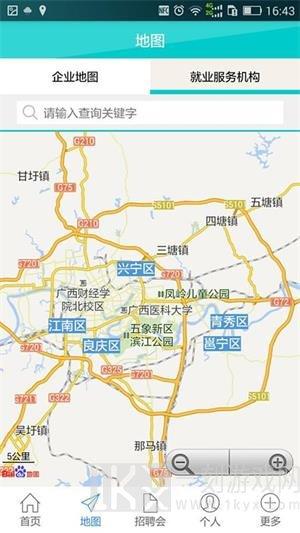 广西就业网