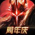刀剑神域之终极剑者