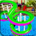 滑水公园模拟