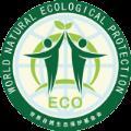 世界自然生态保护基金会