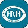 海控充电app