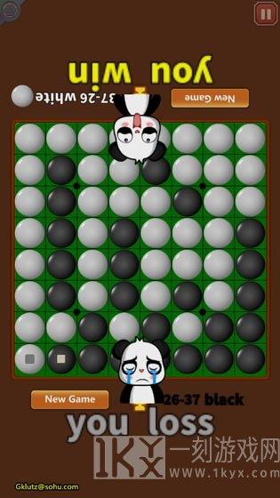 国宝黑白棋