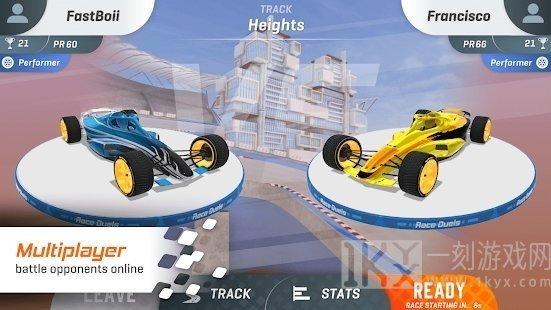 四驱车比赛决斗