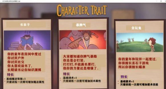 奇幻后宫之旅