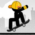 火柴人滑板特技
