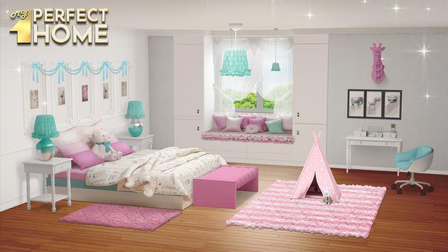 完美家园设计