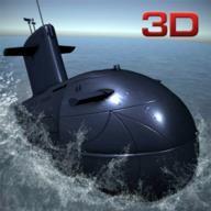 海军潜艇大战