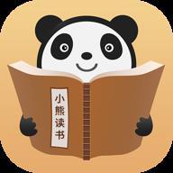 小熊读书免费版