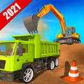重型机械挖掘机