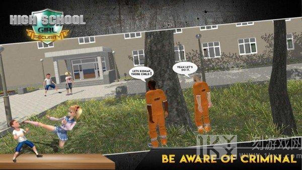 高中保安少女模拟器