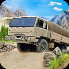 陆军卡车运输模拟器