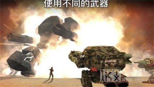 战斗勇士机器人