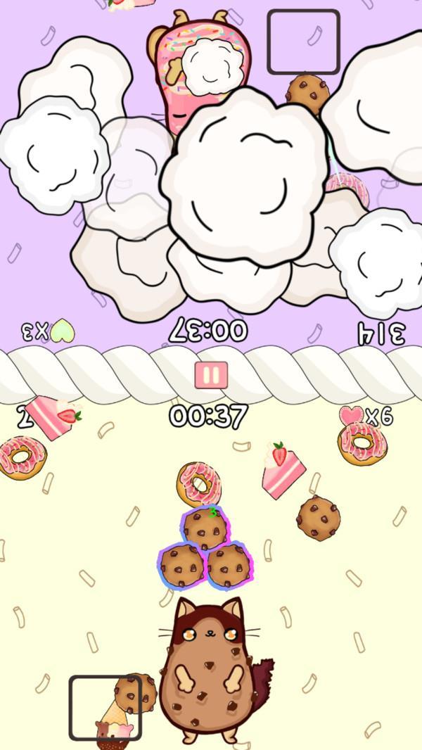 甜果猫大战