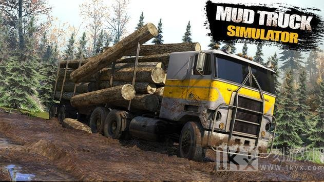 木材货运卡车