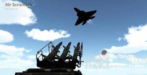 空中争夺战机拦截