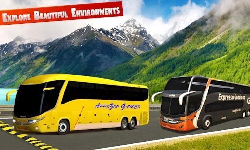 现代公交车模拟器