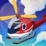 直升机新任务