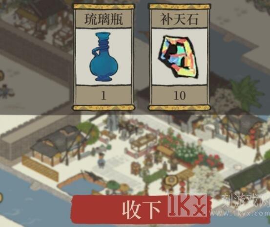江南百景图琉璃瓶是谁的专属珍宝 琉璃瓶有什么用怎么获得