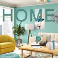 家居设计和数字填色