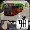 山地公交车模拟器3D