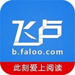 飞卢中文网