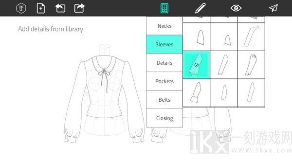 制作衣服模拟器