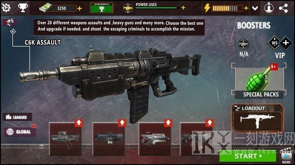 射击战场模拟器