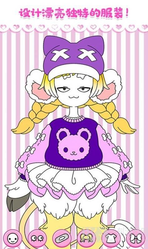 樱花时尚少女