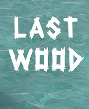 最后的木头