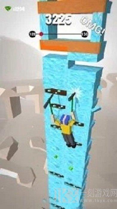 冰峰攀岩3D