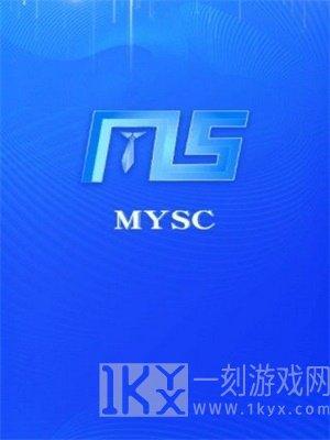 MYSC挖矿