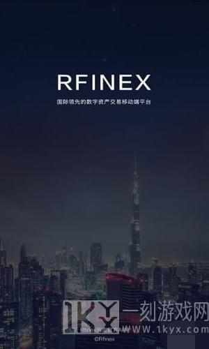 rfinex交易所