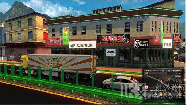 遨游广州巴士模拟