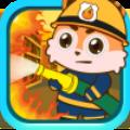 儿童消防小分队