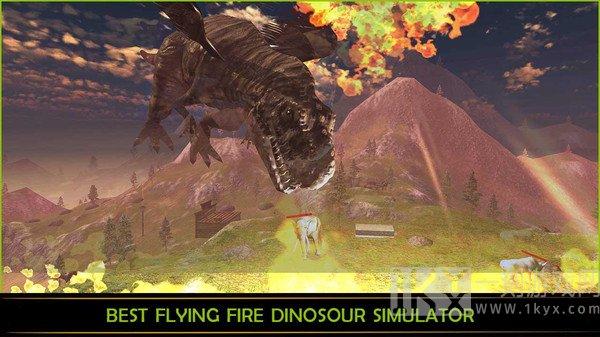 飞行恐龙模拟器