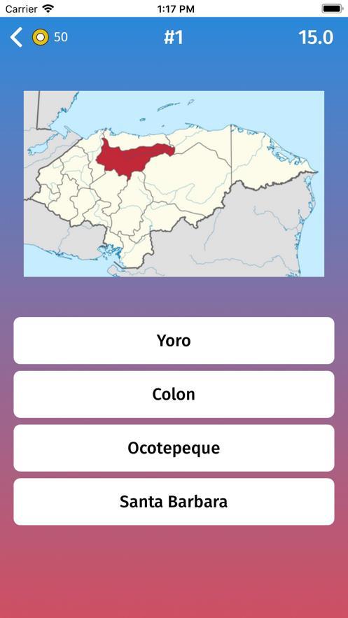 洪都拉斯地图测验