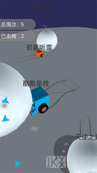 酷酷卡丁车雪球大作战