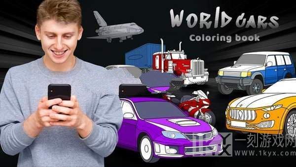世界汽车配色手册