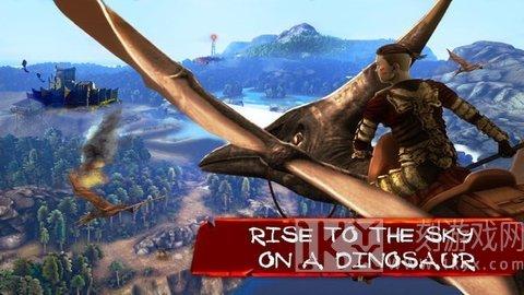 侏罗纪演变世界