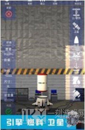 真实模拟制造火箭