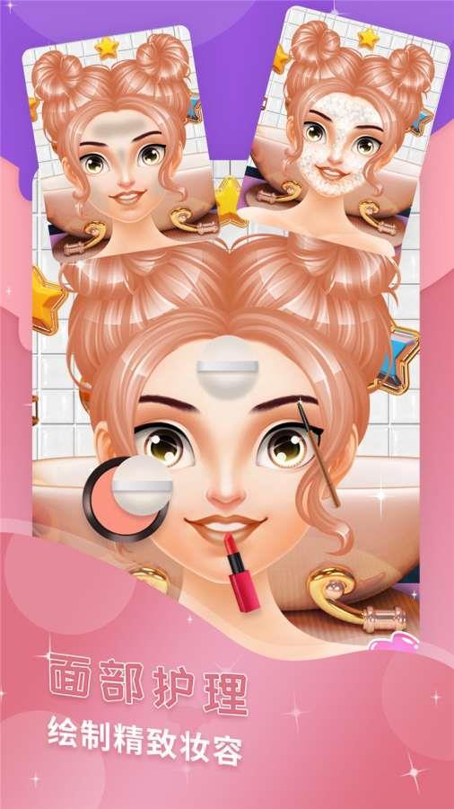 芭比公主恋爱装扮