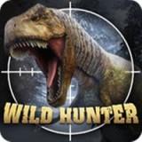 野生猎人猎杀恐龙