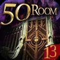 密室逃脱挑战100个房间13