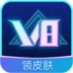 V8大佬软件