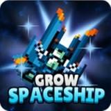建造舰船银河战役