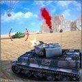 可怕的坦克战争