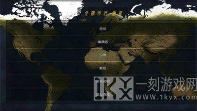 文明时代2虚无中文版