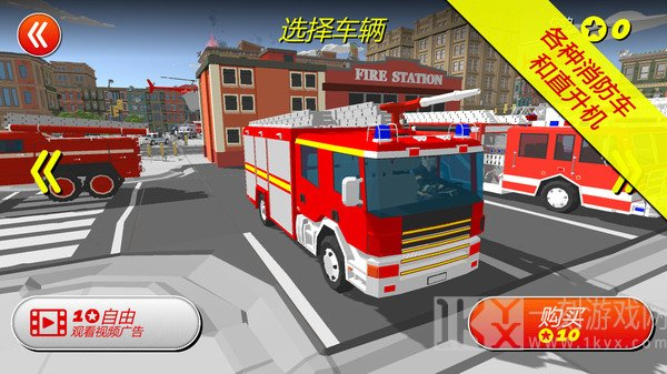 灭火消防员