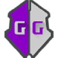 gg修改器最新版
