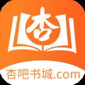 杏书宝典app
